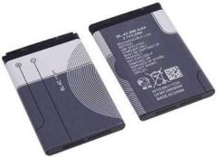 High-Quality Rechargeable Mobile Battery Compatible For Nokia BL-4C (Pack of 1)