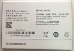 High-Quality 700 mAh Rechargeable Mobile Battery Compatible For Gionee S96 (Pack of 1)