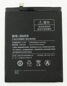 High-Quality 4760 mAh Rechargeable Mobile Battery Compatible For Mi Max BM49 (Pack of 1)