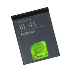 High-Quality 1000 mAh Rechargeable Mobile Battery Compatible For Nokia BL-4U, BL4U, E66 etc (Pack of 1)