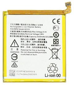 High-Quality 2630 mAh Rechargeable Mobile Battery Compatible For Nokia 3/HE319/HE 319/TA-1020/1038/1028/1032 (Pack of 1)