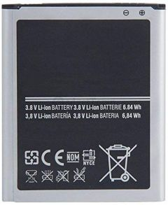 High-Quality 1500 mAh Rechargeable Mobile Battery Compatible For Galaxy S Duos, S7562, EB425161LU (Pack of 1)