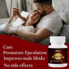 Hashmi Mughal E Azam Capsule – Best Premature Ejaculation Capsule In India (Pack of 1)