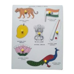 National Symbol Puzzle for Learning Kids (Pack Of 1)