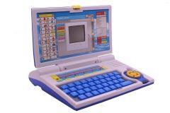 Kids Educational Laptop for 20 Fun Activities Enhanced Skills of Children (Pack of 1)