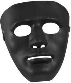 PTCMART Party Had Mask For Party And Play Role (Black, Pack of 1)