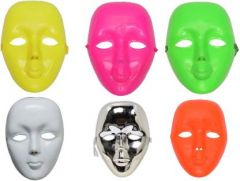 PTCMART Plain White Plastic Party Mask Carnival Party Mask Christmas Party Mask(Pack of 6)
