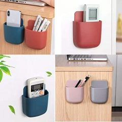 Wall Mounted Storage Case For Remote Toothbrush  Mobile Phone Plug Holder Tv Remote (Pack Of 4)