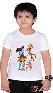 Trendy Om-Namah-Shivye Half Sleeves, Regular Wear Printed T-Shirts For Kids