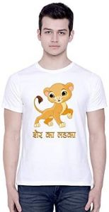 Trendy & Casual Sher-Ka-Ladka Printed Round Neck T-shirts For Kids