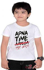 Regular Wear Apna-Time-Apun-Layega Printed Round Neck, Half Sleeves T-shirts For Kids
