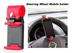Essentail Multicoloured Steering Wheel Car Mobile Holder For All Cars & All  Universal Mobile Holder (Pack Of 1)