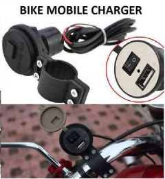 USB Bike Mobile Charger For Two Wheelers Compatible For All 12V-25V Vehicle (Pack Of 1)