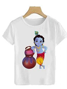 Lord Gopal Krishna Printed Round Neck Regular Wear T-Shirt for Kids (Color-White)