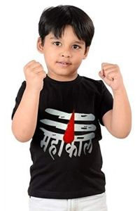 Mahakal Printed Round Neck Regular Wear T-Shirts for kids (Color-Black)