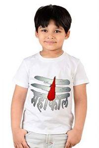 Mahakal Printed Round Neck Regular Wear T-Shirts for kids (Color-White)