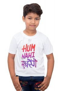 Casual Half Sleeves Hum Nhi Sudhrenge Dialouge Printed T-Shirt for Kids (Color-White)