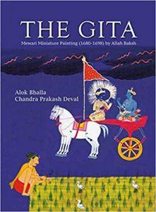 The Gita: Mewari Miniature Painting (1680-1698) by Allah Baksh