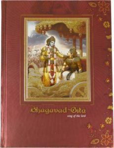 Toss Bhagavad Gita B5 Diary Ruled 330 Pages (Metallic, Multicolor) (Pack Of 1)