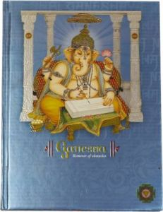 Toss Metallic Multicolor Lord Ganesh 2021 B5 Diary Ruled 330 Pages (Pack OF 1)