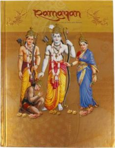 Toss Ramayana 2021 B5 Diary Ruled 330 Pages (Pack OF 1)