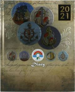 Toss 2021 A4 Diary Ruled 330 Pages (Multicolor) (TOD-49) (Pack OF 1)