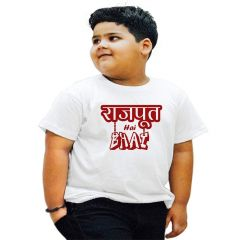 Rajpoot Printed T-Shirts Round Neck Half-Sleeves Regular Fit for Kids (Pack of 1)