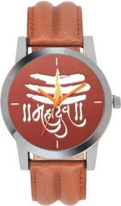 Analogue Designer and Stylish Mahadev Strap Watch For Men's (Brown) (Pack of 1)